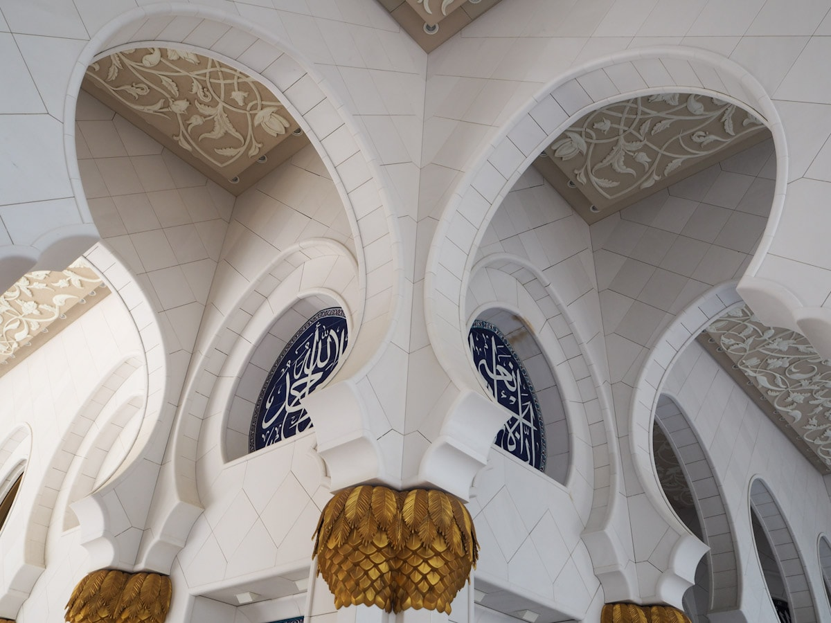 Details of the arches at Sheikh Zayed Grand Mosque The Travel Escape